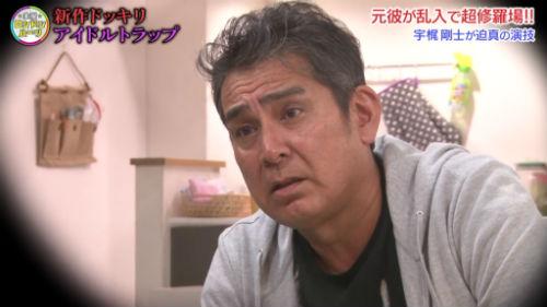 宇梶剛士 AbemaTVのドッキリ企画で見せたド迫力な演技にスタジオ震撼