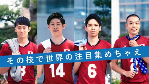 石川祐希選手らがCG一切なしのスゴ技動画公開! , Entame Plex