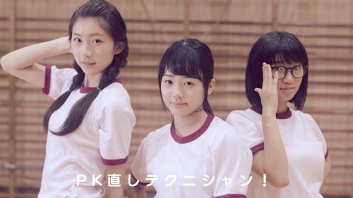 2016年女子高生流行語 「PK」「めっかわ」「卍(ま …