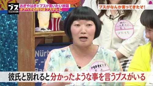 山﨑ケイの画像 p1_12